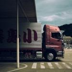 Neskatoties uz nelabvēlīgajiem noteikumiem, kravu pārvadātāju saime turpina augt