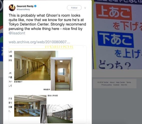 """Renault-Nissan-Mitsubishi boss Karloss Gons """"sēžot"""" visbriesmīgākajā Japānas cietumā"""