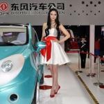 Bīstamā vīrusa dēļ Pekinas starptautiskā auto izstāde nenotiks.