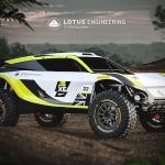 Lotus ar partneriem mēģinās pierādīt elektrisko automobiļu lietderību off-road trasēs